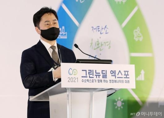 [사진]'2021 그린뉴딜 엑스포' 김종민 의원 개회사