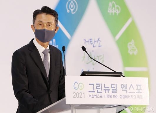[사진]환영사 전하는 박종면 머니투데이 대표