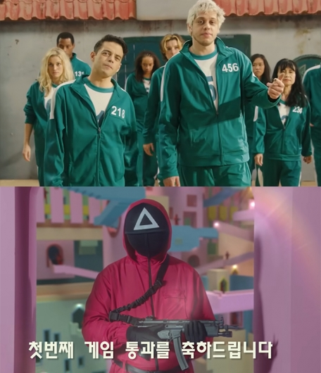 SNL '오겜' 패러디에 녹색 체육복 '말렉' 떴다