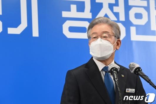 이재명 후보가 꺼낸 주4일 근무 파장… '놀토' 이어 '놀금' 가능할까