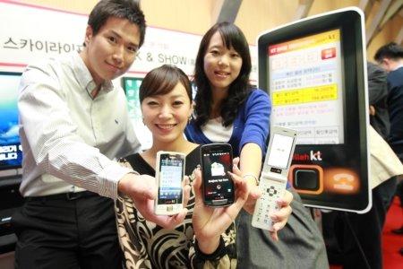 ↑KT는 하나의 휴대폰으로 이동전화와 인터넷전화를 모두 이용할 수 있는 '유무선통합'(FMC)서비스 '쿡&쇼'를 제공한다.