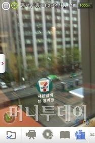 ↑ 대한민국 모바일앱 어워드에서 '4월 으뜸앱'을 선정된 '스캔서치' 화면
