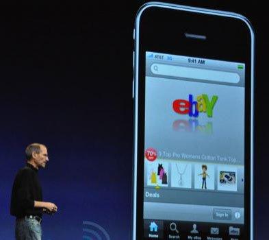 애플의 스티브 잡스 최고경영자는 7일(현지시간) 연례 개발자회의에서 아이폰4G를 공개했다.