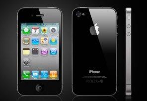 ↑애플 '아이폰4'