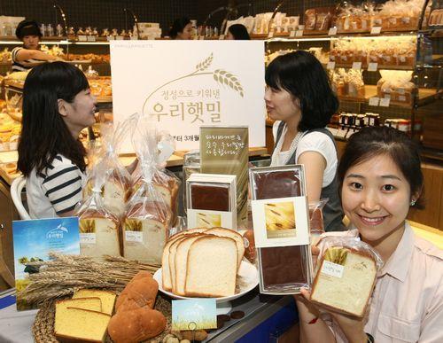 SPC그룹, '우리햇밀' 맛 보세요!