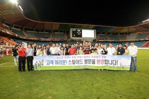 ↑포항제철소 고객사 직원가족들이 이날 경기의 승리를 이끈 설기현 선수와 함께 기념촬영을 하고 있다.<br />