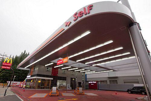 맥도날드, 동탄 신도시에 드라이브 스루 매장인 동탄SK점 오픈
