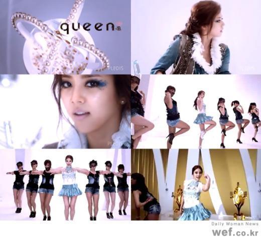 ↑ 손담비 퀸(Queen) 뮤직비디오 캡처분