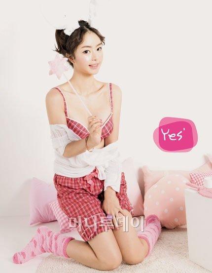 ↑ 'Yes'의 모델 서우