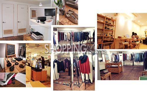 온라인 쇼핑몰, 오프라인을 탐하다