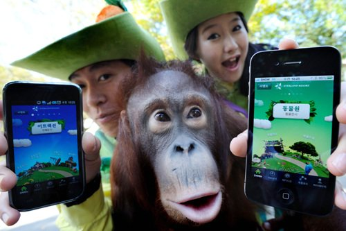 에버랜드, 리조트업계 최초 스마트폰용 앱 선봬