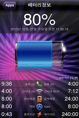 ↑ 앱박스프로의 화면