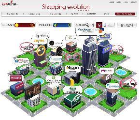 [머니투데이 브랜드대상] 소셜네트워크 쇼핑서비스 '럭싱'서비스
