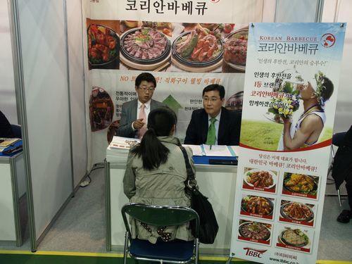 코리안바베큐 (주)티비비씨, '대물 협찬'과 북한이탈주민을 위한 취업박람회 참가등 브랜드 인지도 높여