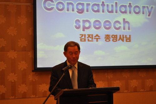 김진수 총영사