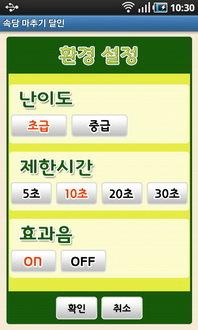 [오늘의앱] 속담게임 '속담맞추기 달인'