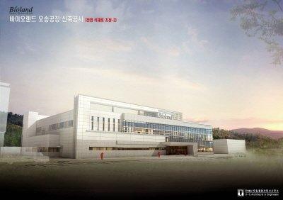↑ 바이로랜드가 건축할 예정인 천연물의약품 공장 조감도.