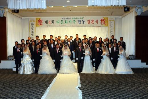 경주시, 다문화가족 6쌍 합동 결혼식