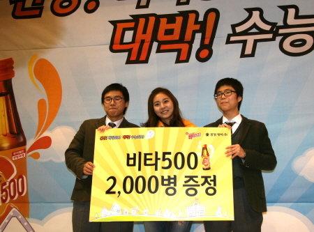 ↑ 가수 유이가 부산 동성고를 방문해 수능을 앞둔 고3 수험생들을  격려했다.