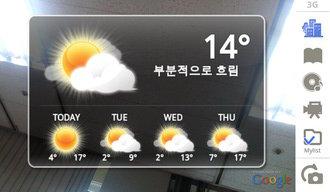 [오늘의앱]구글마켓에 상륙한 '스캔서치'