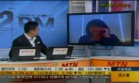↑갤럭시탭으로 즐기는 MTN 경제방송