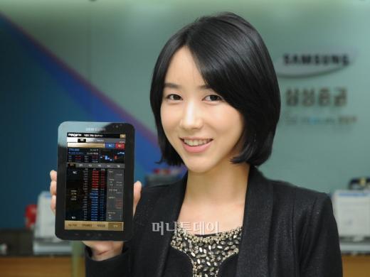삼성證, 갤럭시탭 전용어플 'mPOP Tab' 출시