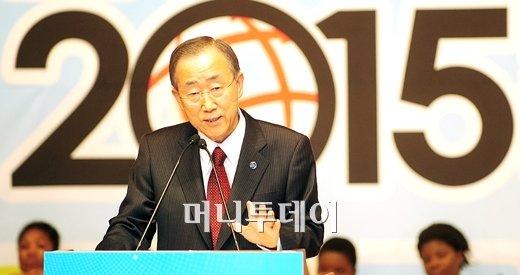 반기문 유엔 사무총장이 11일 오후 서울 여의도 국회에서 열린 '유엔 밀레니엄개발목표(MDGs) 포럼'에서 기조연설을 하고 있다. ⓒ유동일 기자