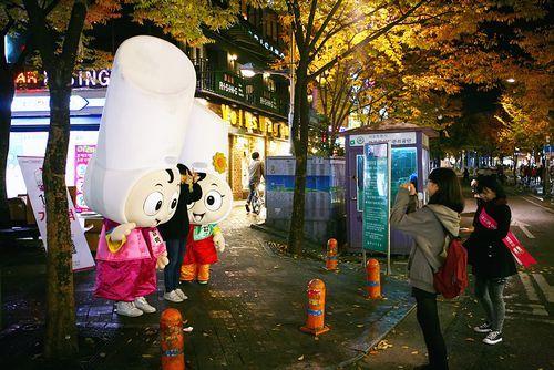 11월 11일은 가래떡데이…찰떡궁합 가래떡데이 커플 모집 등 다양한 이벤트 진행