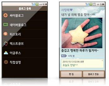 [리뷰]감성자극 스마트폰 '리액션' 써보니…