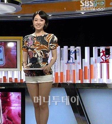 ↑ 윤소영 아나운서 (사진= SBS 방송캡처)