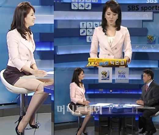 ↑ 박은경 아나운서 (사진= SBS 방송캡처)