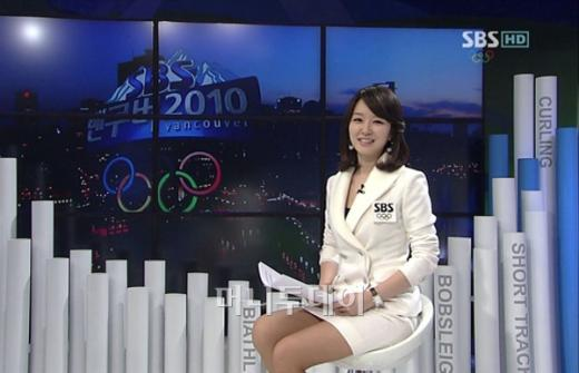 ↑ 박선영 아나운서 (사진= SBS 방송캡처)