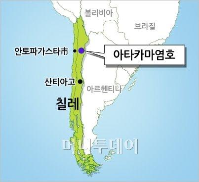 삼성물산, 세계 최대 리튬 광산 지분 인수
