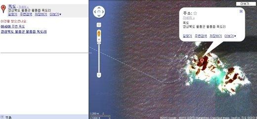 ↑구글맵스 '독도' 검색 결과. 왼쪽 하단에 '竹島(다케시마)'가 추천어로 검색된다.