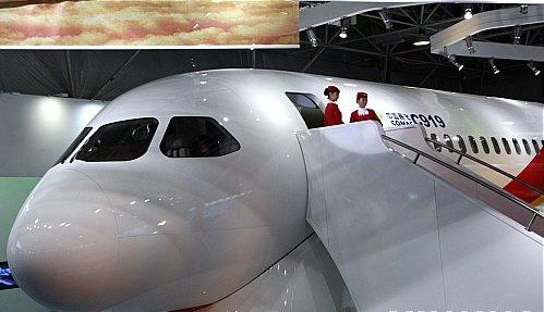 ▲중국이 주하이 에어쇼에 출품한 민간항공기 'C919'