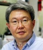 포스텍, 김병현·김진곤 교수 한림원 정회원 선임