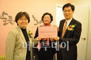 아모레퍼시픽, '아리따움인유' 여성시설 개선 사회공헌 사업