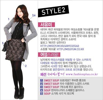 '최고의 스타일을 가려라'…스타일 배틀 '3R'