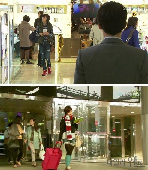 SBS 시크릿 가든 방송캡처