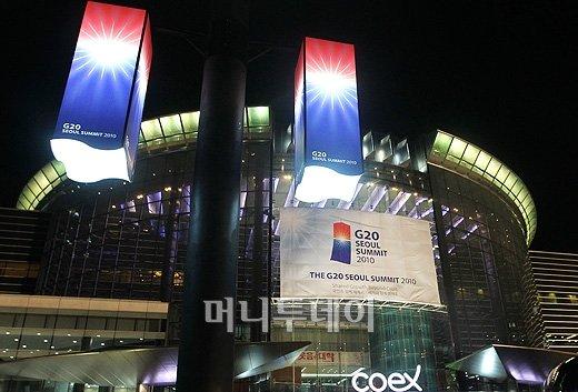 ↑G20서울정상회의 공식상징물인 '청사초롱'
