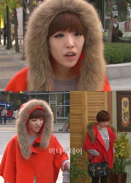 ↑ (사진= MBC '몽땅 내사랑' 캡처)