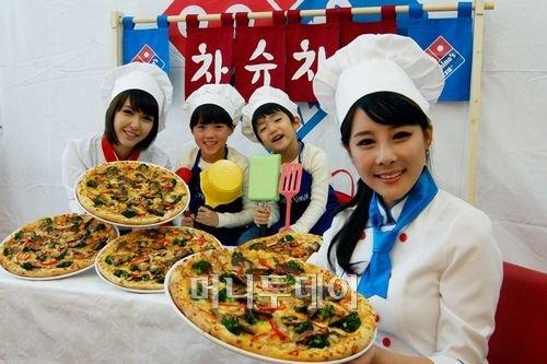 깊고 진한 맛의 차슈 스테이크, 요리 피자로 탄생!!3