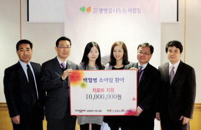 ↑ 일동제약은 직원들이 자발적으로 참여해 모은 성금 1000만원을 복지단체인 (사)생명을 나누는 사람들(대표 임석구)측에 전달했다.