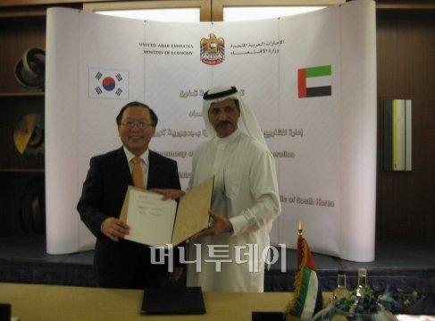 중기청, UAE경제부와 '中企협력MOU'