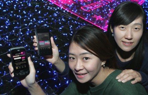 LG유플러스 '미니 고객센터' 앱 내놔
