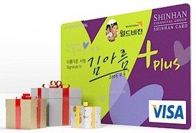 ↑아름다운카드는 '남'을 위해서만 포인트를 사용할 수 있는 독특한 개념의 기부 상품으로. 카드 표면에는 회원의 이름이 크게 새겨져 있다.
