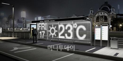 ↑현대카드가 디자인 재능기부의 일환으로 새롭게 설치한 서울역 시내버스 환승센터. '아트쉘터'로 평가받고 있다.