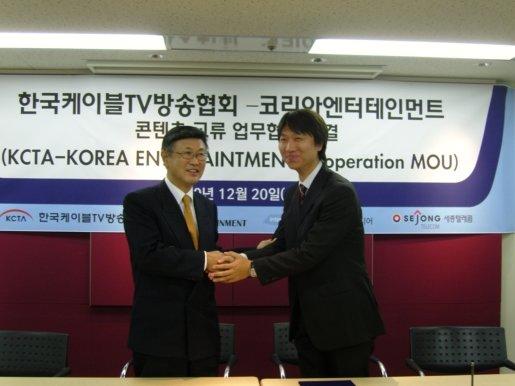 길종섭 한국케이블TV방송협회 회장(왼쪽)과 성칠용 코리아엔터테인먼트 대표가 협약식 체결 후 악수를 하고 있다.