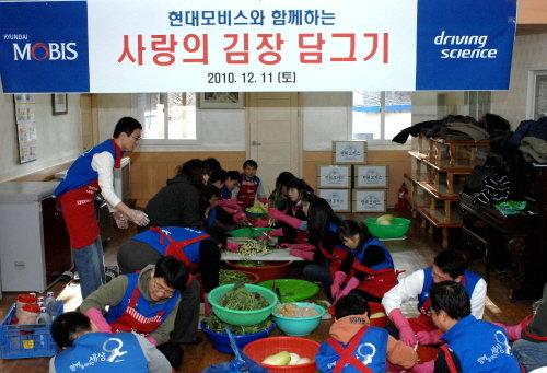 ↑현대모비스 경영지원본부 직원들이 지난 21일 경기도 양주에 위치한 광명보육원을 찾아 사랑의 김장김치를 담그고 있다.