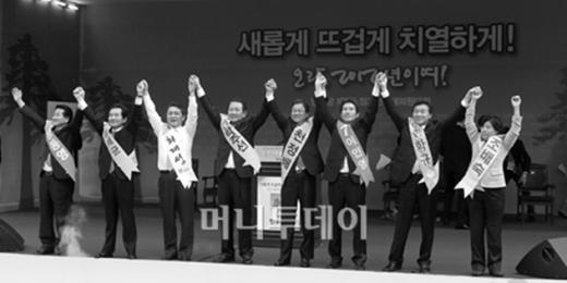 ↑ 10·3 민주당 전당대회 후보들.